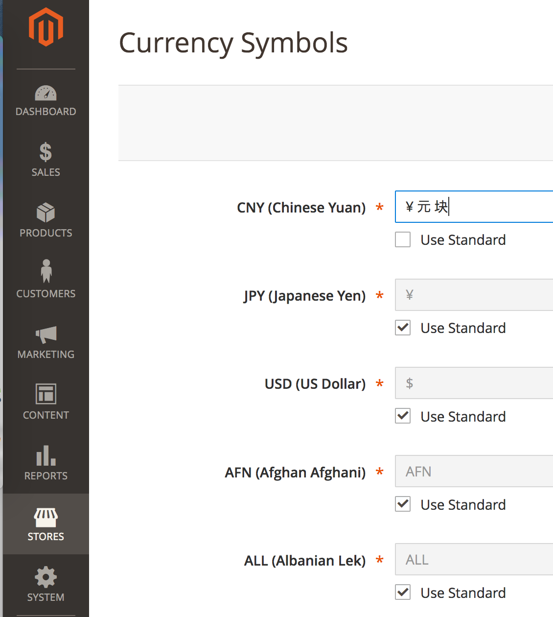 Multi Website Different Currency Symbol Magento Forums