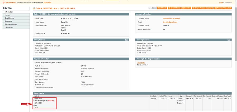 Solved: Add Product Quantity in Magento Order Item in Admi